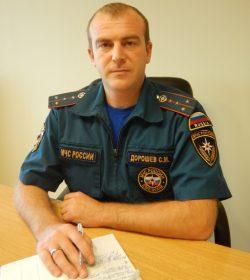 doroshev